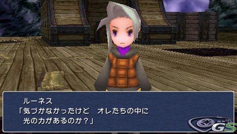Final Fantasy III - Immagine 61289