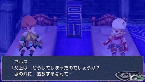 Final Fantasy III - Immagine 61297