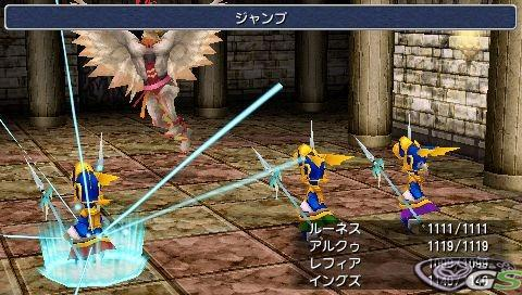 Final Fantasy III - Immagine 61303