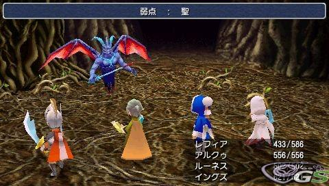 Final Fantasy III - Immagine 61307