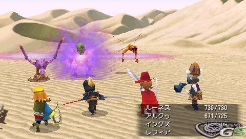 Final Fantasy III - Immagine 61309
