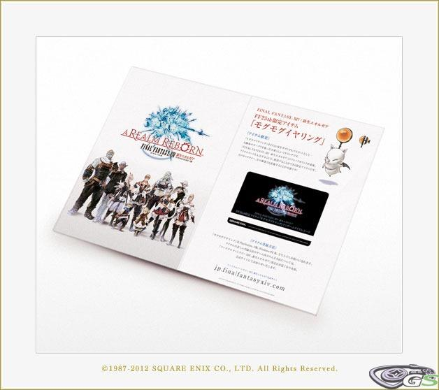 Final Fantasy 25th Anniversary - parte prima immagine 64850