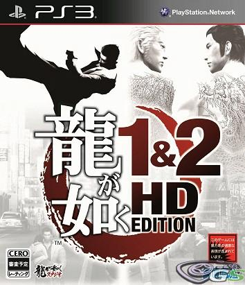 Yakuza 1 & 2 HD Collection immagine 62666
