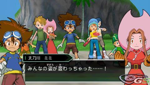 Digimon Adventure immagine 64019