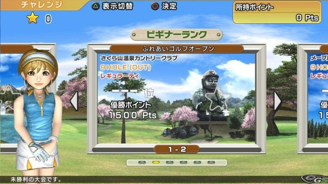 Everybody's Golf 6 immagine 64180