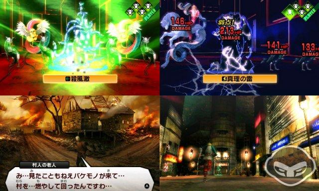 Shin Megami Tensei IV immagine 69019