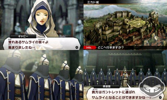 Shin Megami Tensei IV immagine 69023