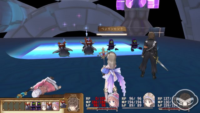 Atelier Totori Plus immagine 68368