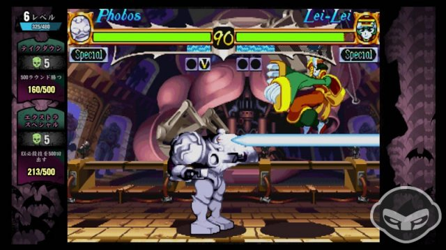Darkstalkers Resurrection - Immagine 69836