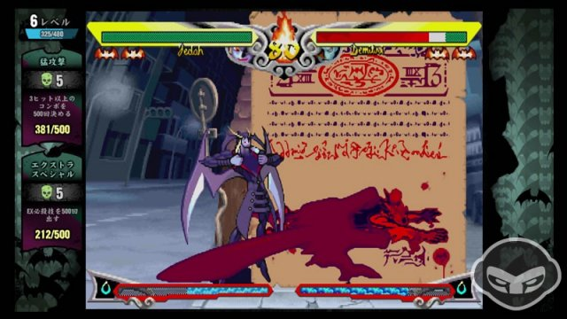 Darkstalkers Resurrection - Immagine 69838