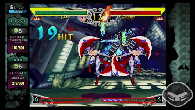 Darkstalkers Resurrection - Immagine 69844