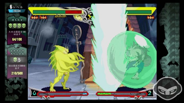 Darkstalkers Resurrection - Immagine 69850