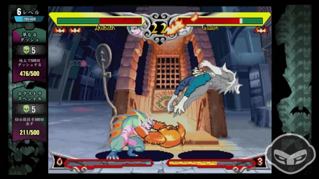 Darkstalkers Resurrection - Immagine 69852
