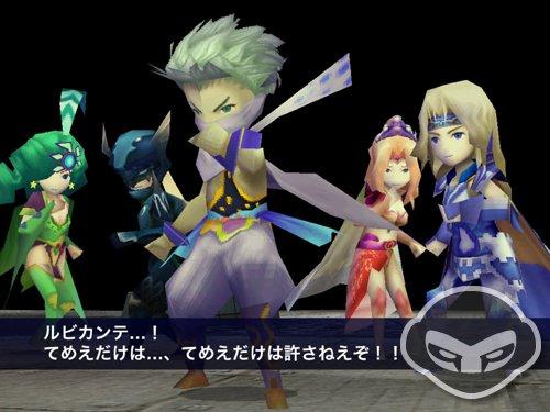 Final Fantasy IV mobile immagine 69396