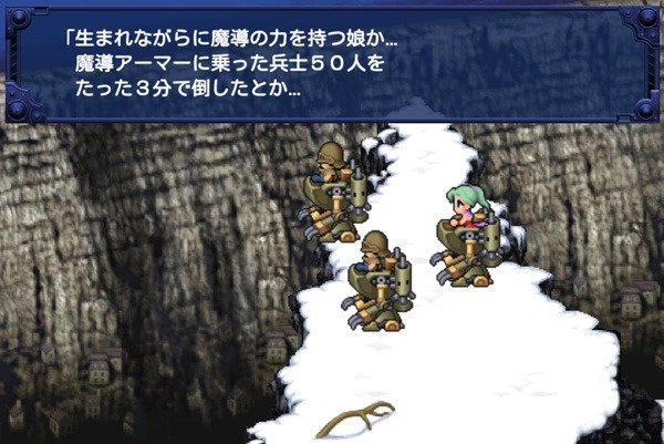 Final Fantasy VI - Immagine 99398