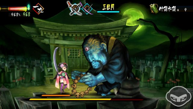 Muramasa: The Demon Blade - Immagine 77065