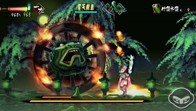 Muramasa: The Demon Blade - Immagine 77068