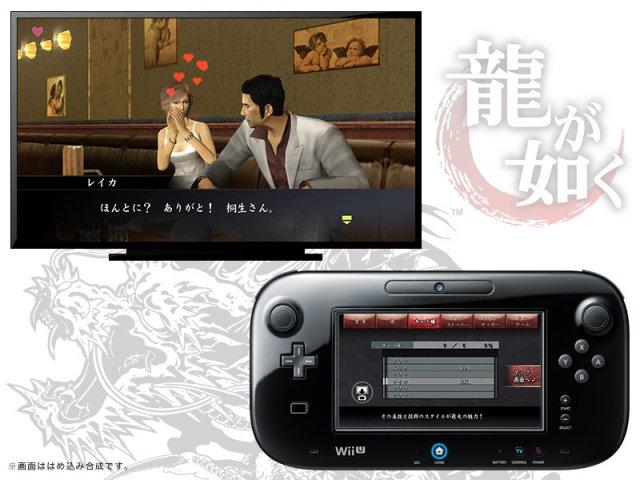 Yakuza 1 & 2 HD Collection - Immagine 81465
