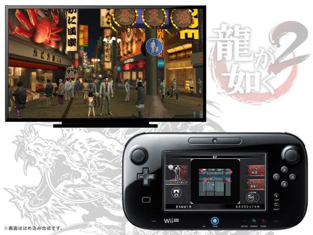 Yakuza 1 & 2 HD Collection - Immagine 81466