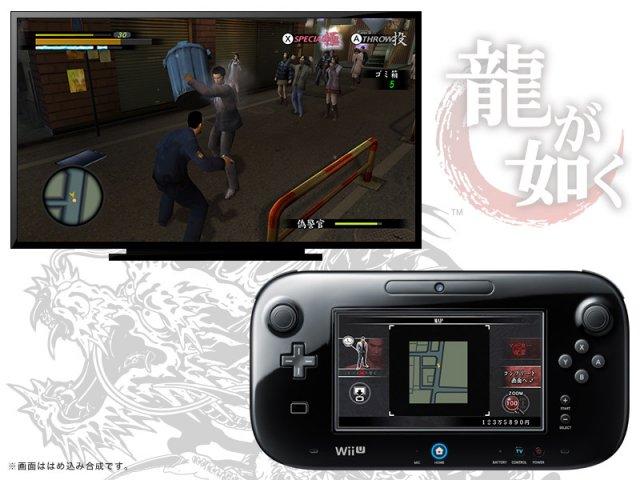 Yakuza 1 & 2 HD Collection - Immagine 81468
