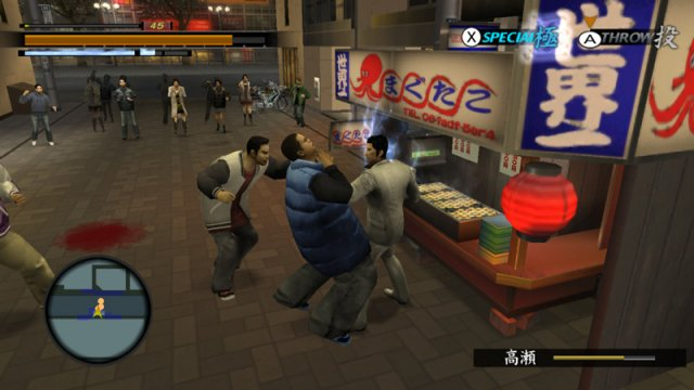 Yakuza 1 & 2 HD Collection - Immagine 81471