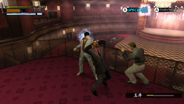 Yakuza 1 & 2 HD Collection - Immagine 81472