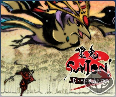 Sumioni: Demon Arts immagine 70934