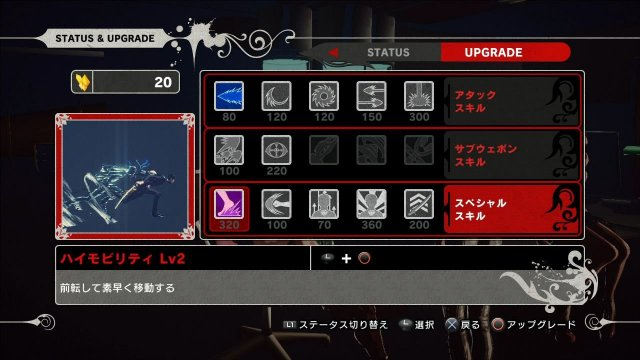 Killer is Dead - Immagine 86287