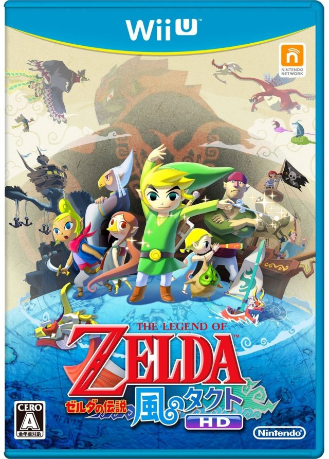 The Legend of Zelda: The Wind Waker HD - Immagine 89865