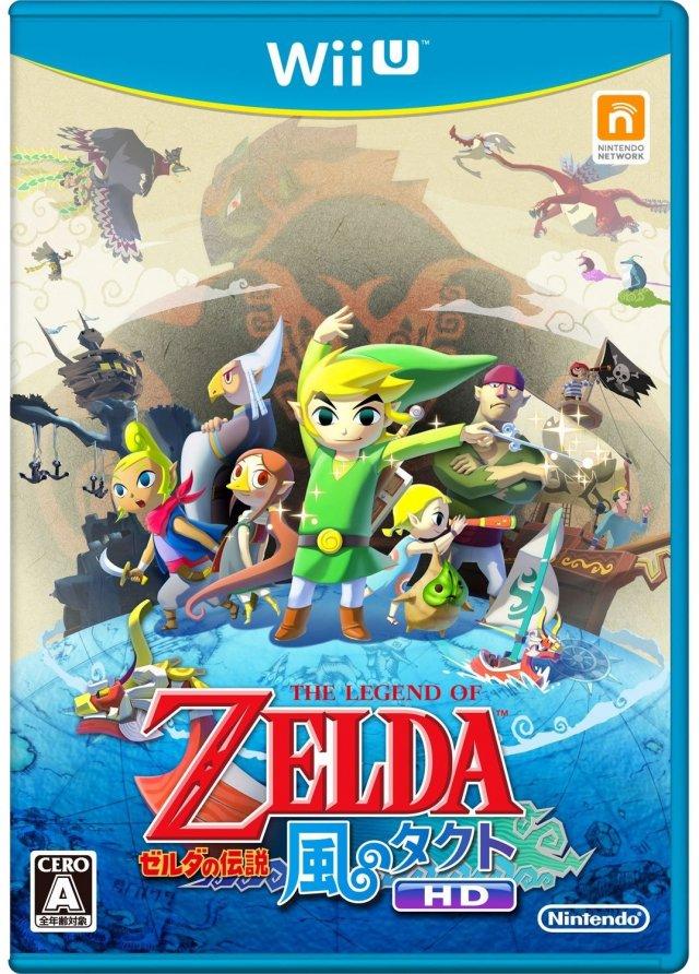 The Legend of Zelda: The Wind Waker HD immagine 89865
