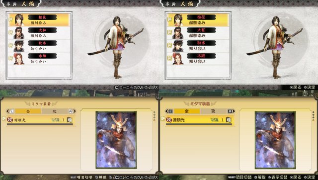 Toukiden: The Age of Demons immagine 85716