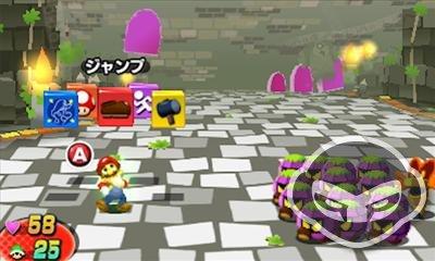 Mario e Luigi Dream Team immagine 73786