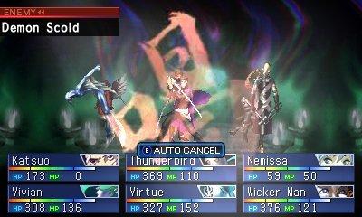 Shin Megami Tensei: Devil Summoner: Soul Hackers - Immagine 90507