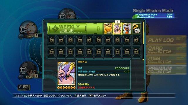 Dragon Ball Z: Battle of Z - Immagine 94261