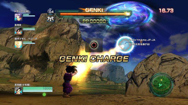 Dragon Ball Z: Battle of Z - Immagine 94273
