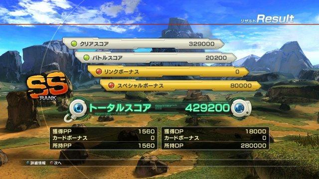 Dragon Ball Z: Battle of Z - Immagine 94276