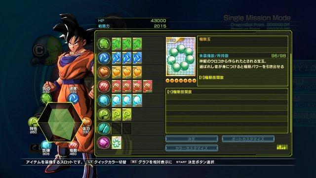 Dragon Ball Z: Battle of Z - Immagine 94285