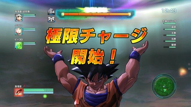 Dragon Ball Z: Battle of Z - Immagine 94312