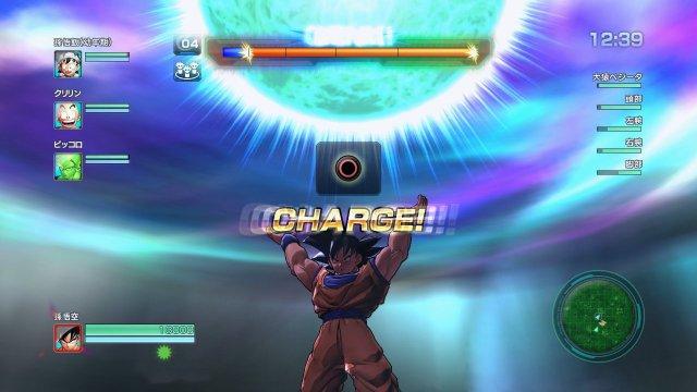 Dragon Ball Z: Battle of Z - Immagine 94315