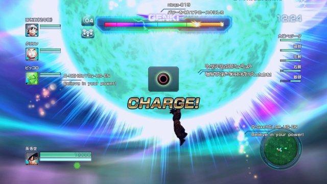 Dragon Ball Z: Battle of Z - Immagine 94318