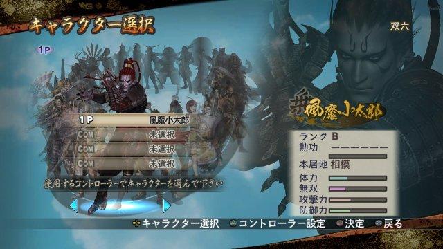 Samurai Warriors 2 with Xtreme Legends & Empires HD Version immagine 88258