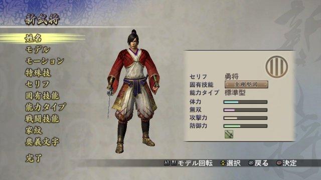 Samurai Warriors 2 with Xtreme Legends & Empires HD Version immagine 88264