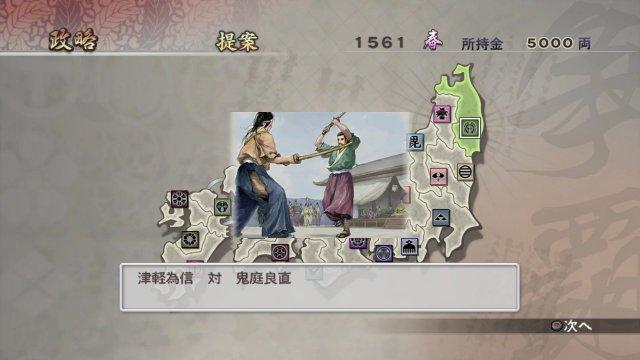 Samurai Warriors 2 with Xtreme Legends & Empires HD Version immagine 88266