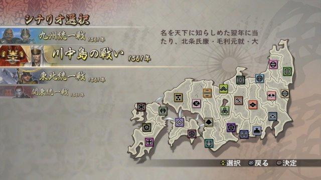 Samurai Warriors 2 with Xtreme Legends & Empires HD Version immagine 88268