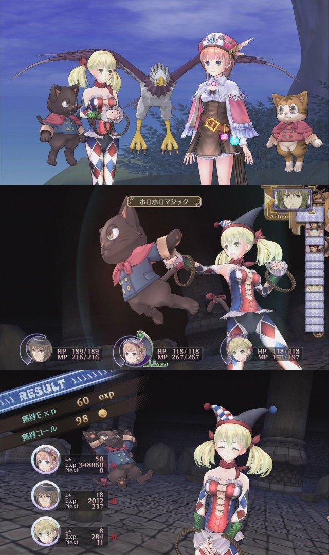 Atelier Rorona Plus: The Alchemist of Arland immagine 97176