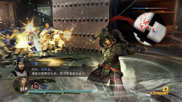 Dynasty Warriors 8 Xtreme Legends - Immagine 95150