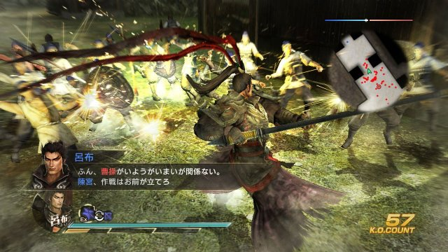 Dynasty Warriors 8 Xtreme Legends immagine 95152