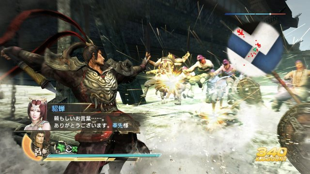 Dynasty Warriors 8 Xtreme Legends immagine 95154