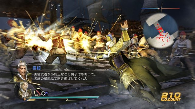 Dynasty Warriors 8 Xtreme Legends immagine 95162