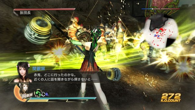Dynasty Warriors 8 Xtreme Legends immagine 95164